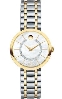 Đồng hồ nữ Movado 1881 Automatic 0606921