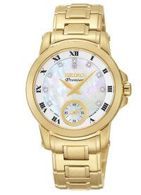 Đồng hồ nữ Seiko SRKZ60P1