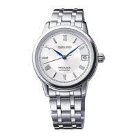 Đồng hồ nữ Seiko SRP857J1