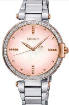 Đồng hồ nữ Seiko SRZ514P1