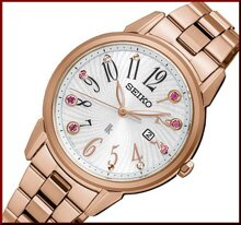 Đồng hồ nữ Seiko SUT302J1