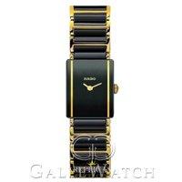 Đồng hồ Rado R20383152