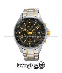 Đồng hồ Seiko SKS481P1