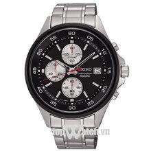 Đồng hồ Seiko SKS483P1