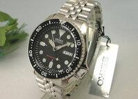 Đồng hồ Seiko SKX007K