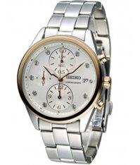 Đồng hồ Seiko SNDV98P1
