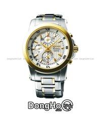 Đồng hồ Seiko SPC162P1