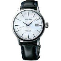 Đồng hồ Seiko SRPB43J1