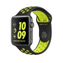 Đồng hồ thông minh Apple Watch Nike+ Series 2 - 38mm MP082