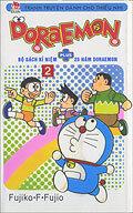 Doraemon kỉ niệm - Tập 2