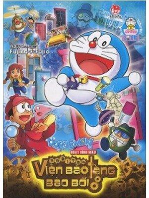 Doraemon - Viện bảo tàng bảo bối - Tác giả: Fujiko.F.Fujio