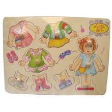 Đồ chơi gỗ Toptoys - Bảng quần áo bé gái tóc Vàng 98208
