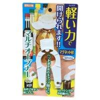 Dụng cụ mở nắp chai KM-6026 hàng Nhật