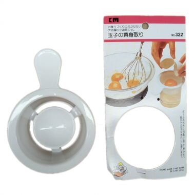Dụng cụ tách lòng trứng nhựa KM 322 Japan