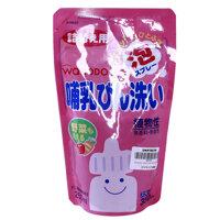 Dung dịch rửa bình sữa dạng túi Wakodo 250ml