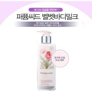 Dưỡng thể nước hoa Perfume Seed Velvet Body Milk