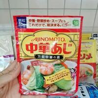 Hạt nêm tôm rau củ Ajinomoto Nhật 50g