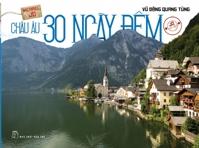 Châu Âu 30 ngày đêm