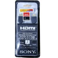 Dây kết nối HDMI Sony DLC-HD20P