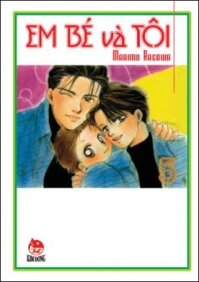 Em Bé Và Tôi (Tập 5) - Tác giả: Marimo Ragawa