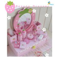 Bộ đồ bàn gương trang điểm dâu tây hồng Mother Garden MG816