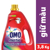 Nước giặt OMO Matic dạng chai 3.8kg - Máy giặt cửa trên
