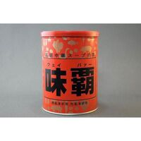 Nước cốt hầm xương thịt Hiroshi 1kg