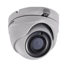 Camera HD TVI HD Paragon HDS-5895TVI-IRM