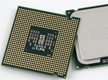 Bộ vi xử lý - CPU Intel Core i5 3340 - 3.1 GHz - 6MB Cache