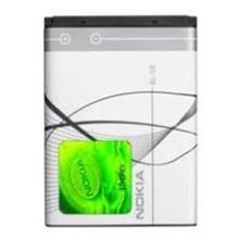 Nokia BL-5B - Li-ion 890 mAh / 1 cục
