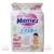 Tã quần Merries M68 (dành cho trẻ từ 6-11kg)