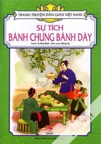Tranh Truyện Dân Gian Việt Nam - Sự Tích Bánh Chưng Bánh Dày