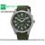 Đồng hồ nam dây vải Seiko SKA727P1 (SKA723P1)