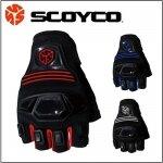 Găng Scoyco MC24D cụt ngón