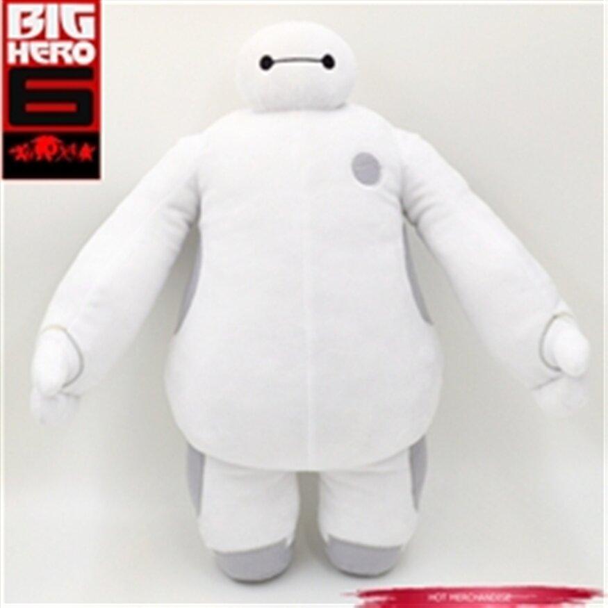 Gấu bông Bay Max Big Hero 6 - 20cm