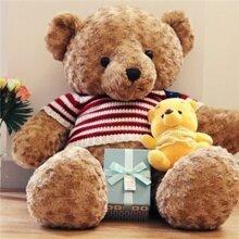 Gấu bông teddy áo len cờ Mỹ - 1m4