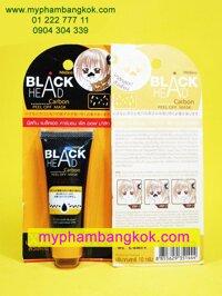 Gel lột mụn Mistine Blackhead Black Head Carbon Peel Off 10g