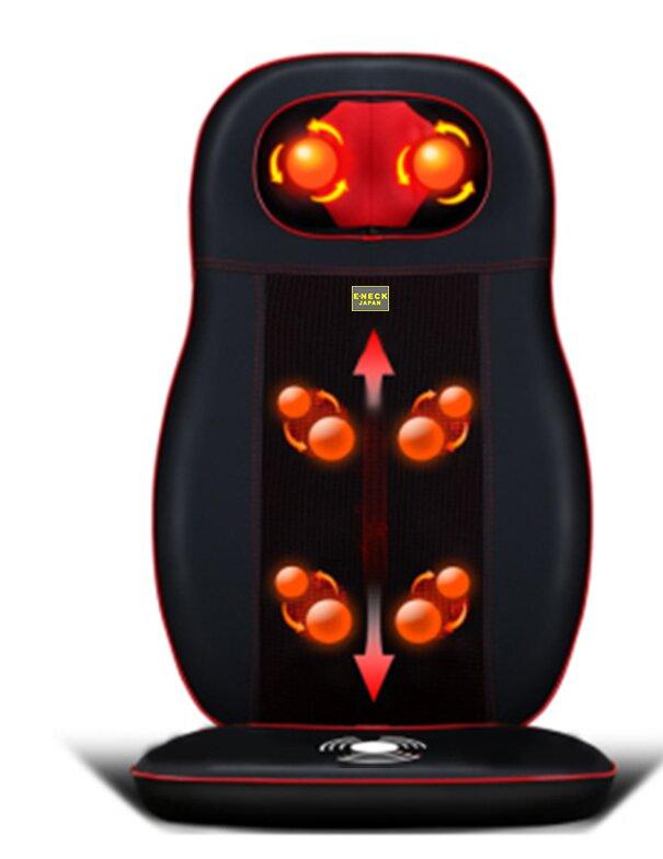 Ghế massage nhật bản 8 viên bi mát xa 4 chức năng Ray