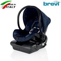 Ghế ngồi ô tô Cho Bé Brevi Smart Verso BRE545V-239 (Xanh)