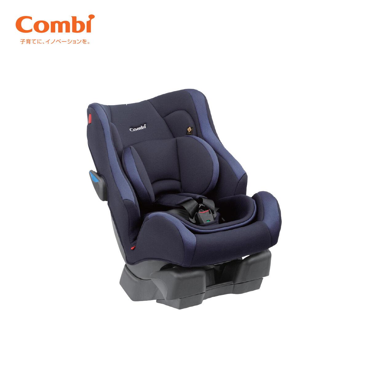 Ghế ngồi ô tô Combi Wego Long