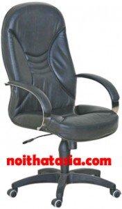Ghế Phòng Họp TH-106 (TH106)
