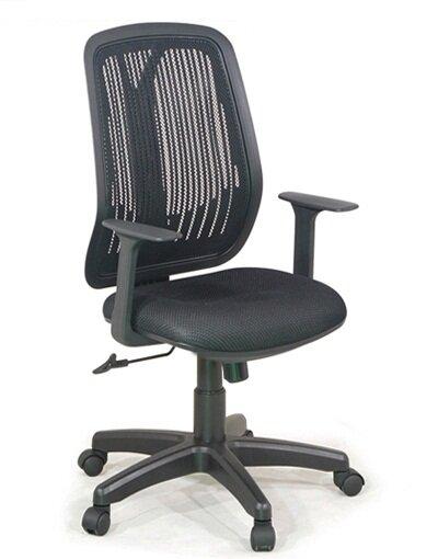 Ghế xoay văn phòng 190 GX303 N