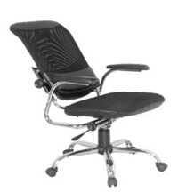 Ghế xoay văn phòng nội thất 190 GX207M