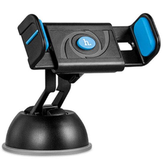 Giá đỡ điện thoại trên ô tô Hoco CPH17