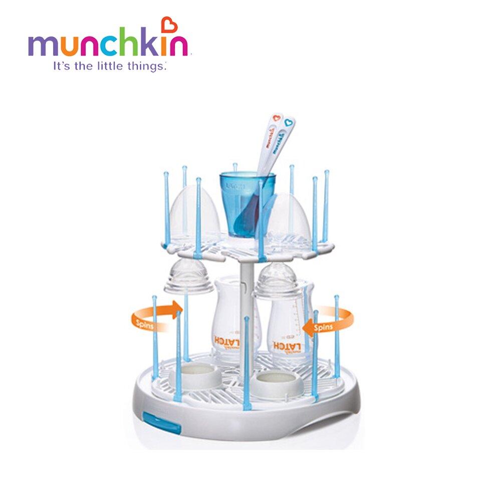 Giá úp bình sữa Latch Munchkin MK44140