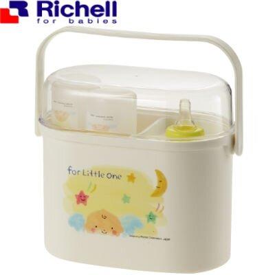 Giá úp + tiệt trùng bình sữa có nắp Richell 53211 (RC53211)