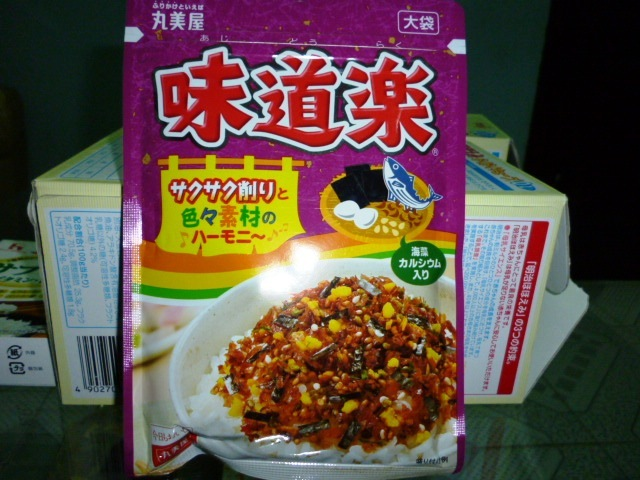 gia vị rắc cơm nhật – đổi vị cho bé ăn ngon và cả gia đình