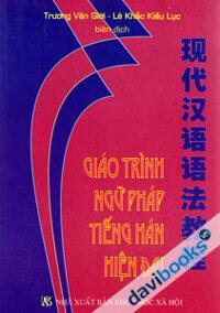 Giáo Trình Ngữ Pháp Tiếng Hán Hiện Đại