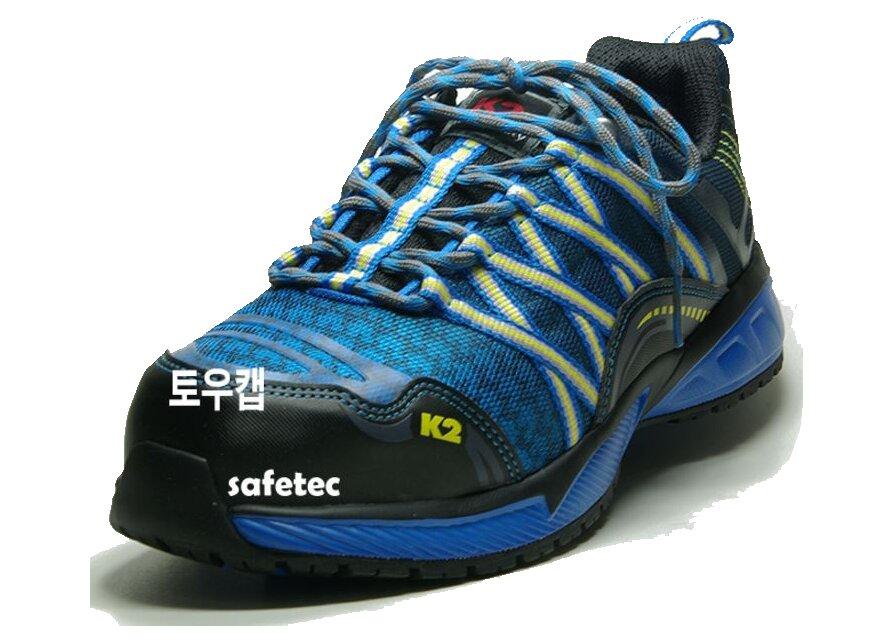 Giày bảo hộ lao động K2-55