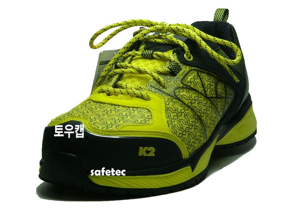 Giày bảo hộ lao động K2-57